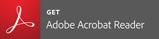 AdobeReaderのダウンロードはこちらから